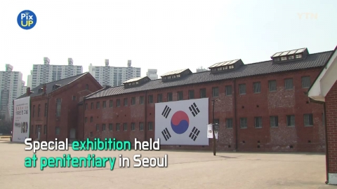 [PIX-UP] Exhibition Marking Centennial of March 1