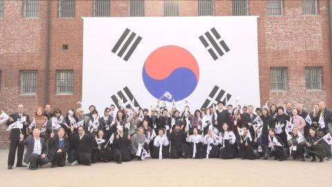 한국 땅 밟은 국외 독립유공자 후손