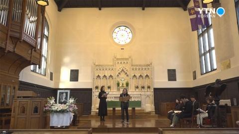 '별을 노래한 저항시인, 윤동주'를 추모하는 일본인들