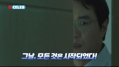 [K-CELEB] '우상' 한석규&설경구&천우희
