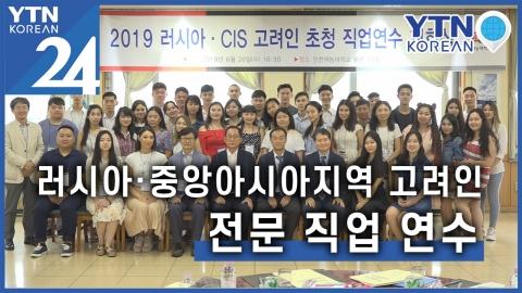 한국의 음식을 배우러 고국에 왔습니다!