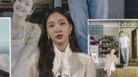 [몽땅TV] 레트로 감성멜로 '유열의 음악앨범'