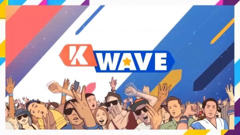 K-WAVE 51회