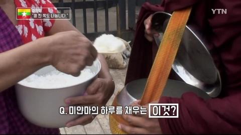 """세계 최빈국이 기부 최강국…""""가난해도 나눕니다"""""""