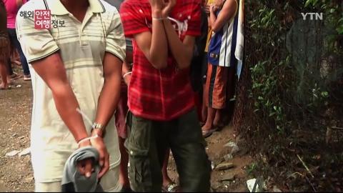 필리핀 뿌리 안 뽑히는 강력 범죄!