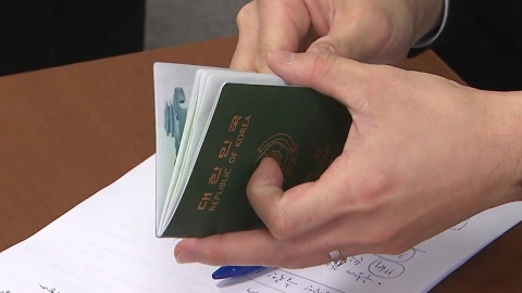 여권 분실 잦으면…유효기간 짧아져요!