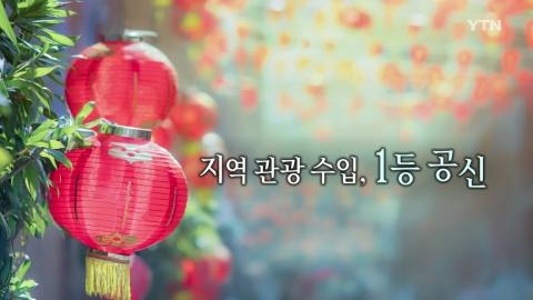 리포터에게 묻는다 : 타이완 보얼 예술 특구, 이것이 더 궁금하다!