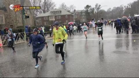 [콕콕 세상돋보기] 보스턴 마라톤 대회
