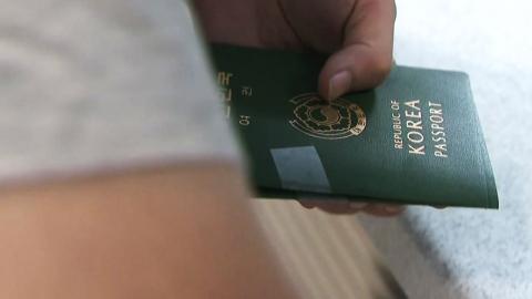 해외 여행 중 여권소지와 서명은 필수!