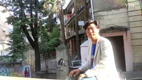 [고국에 띄우는 편지] 조지아 김해용 씨