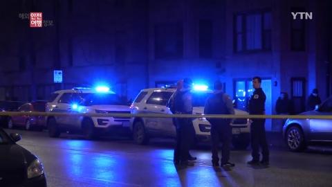 미국 시카고 치안 불안