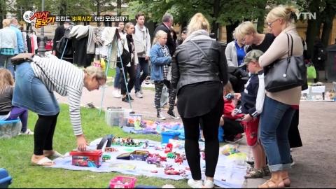 [콕콕 세상돋보기] 핀란드 벼룩시장