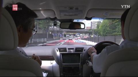 일본 렌터카 이용 시 국제운전면허증 필수!