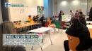 '일자리 문제' 해결 돕는 핀란드 직업학교