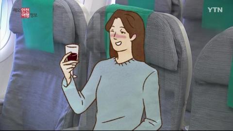 두바이행 비행기, 와인 한 잔 해도 될까요?