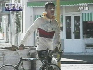자전거 여행가 윤옥환