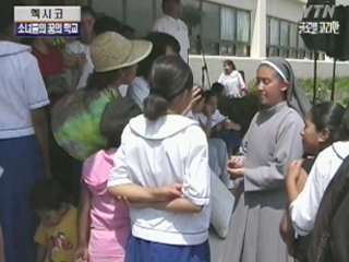 소녀들의 '꿈의 학교'