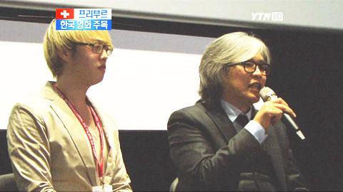 '다양성'의 영화 축제...한국 영화 빛나다!