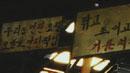 한국의 어제...'성장의 이면' 전시회