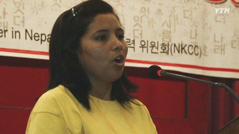 한국어로 말하는 '나의 꿈'