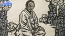 판화 역사 반세기…'현대 판화전'