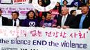 아시아 여성의 쉼터 '무지개의 집'