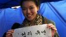 뉴질랜드에서 한국을 외치다!