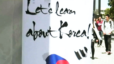 한국 퀴즈왕은 누구?