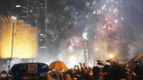 새해 새희망…함께 하는 새해맞이