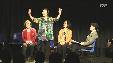 파독 간호사 자전적 연극…'빨간 구두'