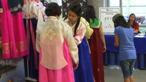 한국전통의 '맛과 멋'