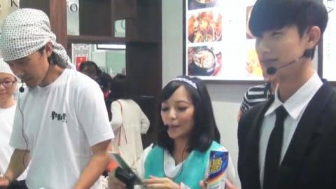 타이완 '김수현'과 치맥을!