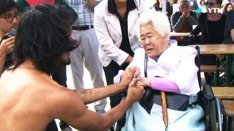 진실을 향한 외침!…일본군 위안부 피해자 이옥선 할머니