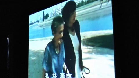 식민지 참상 고발…박수남 다큐멘터리 영화 감독