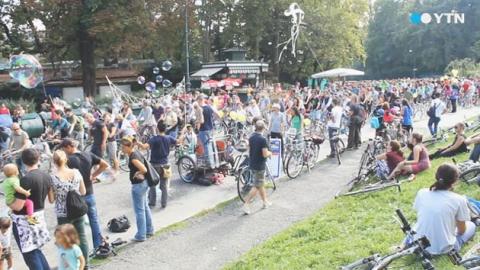 '자전거 도시 만들자'…'바이크 프라이드 2014'
