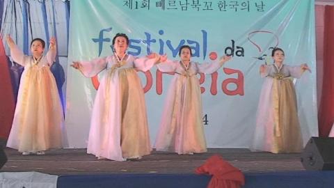 첫 '한국의 날' 제정…동포들 '감격'