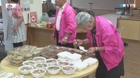 노인을 위한 나라, 일본!
