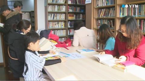동포들의 사랑방 '희망 도서관'