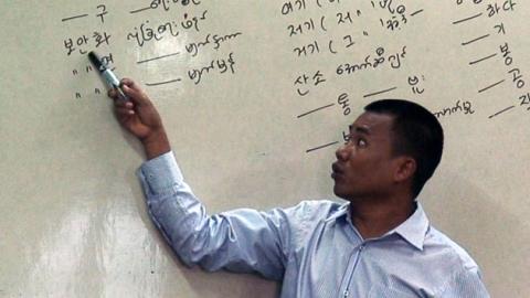 미얀마의 한국 전도사 '아웅꼬꼬라'