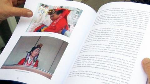 '한국의 추억'을 담은 책