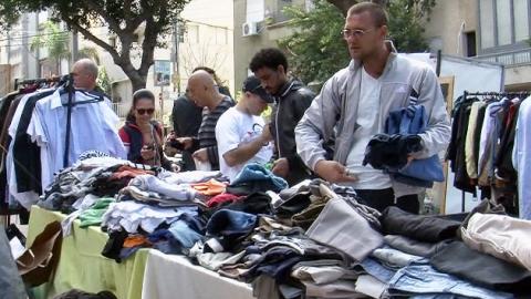 노숙자들의 쇼핑 천국