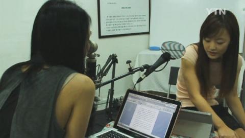 혼자 고민하지 마세요!…'라디오 깨알 상담소'