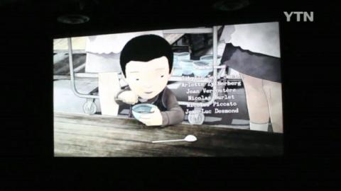 단비 같은 한국 영화제