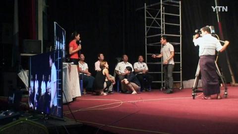 미얀마에 전수된 한국 방송기술