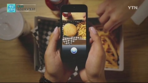 [세상교과서] 밥만 먹어도 기부가 된다…손쉬운 나눔 '밀셰어'