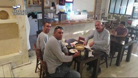 유대·아랍인 함께 식사하면 반값 할인
