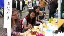 다문화가 최고의 경쟁력… 다름슈타트의 국제시민축제