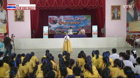 문화 불모지에 꽃피운 한국문화