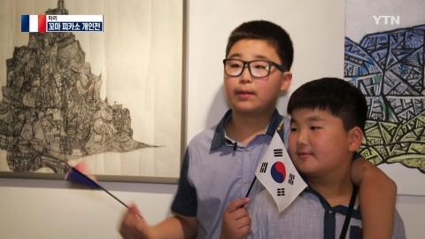 열세 살 최연소 화가의 개인전