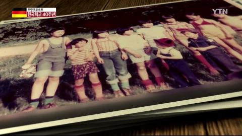 한국학교 40년 발자취